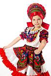 Детский карнавальный костюм для девочки Кадриль 110-152р, фото 8