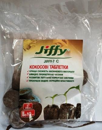 Кокосові таблетки Jiffy D-30мм  (10шт)