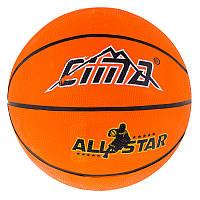 Мяч баскетбольный №5 резиновый Cima, фото 1