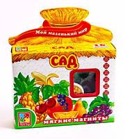Мягкие магниты Сад Vladi Toys (VT3101-01)