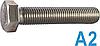 Болт DIN 933 A2 нержавеющий М12х25
