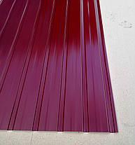 Профнастил  для забора ПС-10, цвет: вишня размер листа 0,25мм 2 м Х 0,95м, фото 3