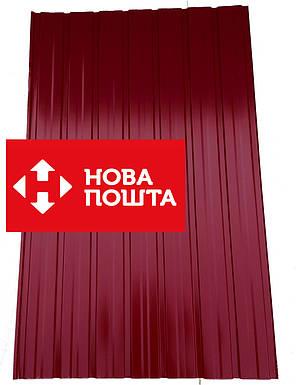 Профнастил  для забора ПС-10, цвет: вишня размер листа 0,25мм 2 м Х 0,95м, фото 2