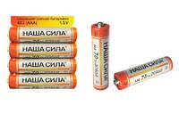 Батарейки Наша сила АА R06