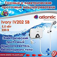 Проточный электрический водонагреватель безнапорного типа Atlantic Ivory IV202 SB 5,5 кВт/220 В