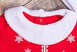 "Новогодний костюм ""Снегурочка""  Модель: 1402-2, фото 3"