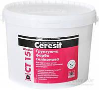 Краска грунтующая силиконовая Ceresit CT-15 10 л