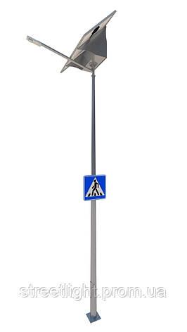 Автономне освітлення пішохідних переходів  з одностороннім LED-знаком, фото 2