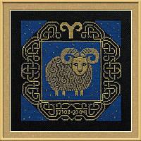 Набор для вышивания крестом Риолис 1201 «Овен»