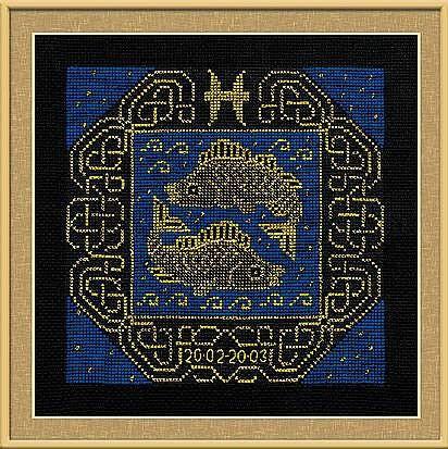 Набор для вышивания крестом Риолис 1212 «Рыбы»
