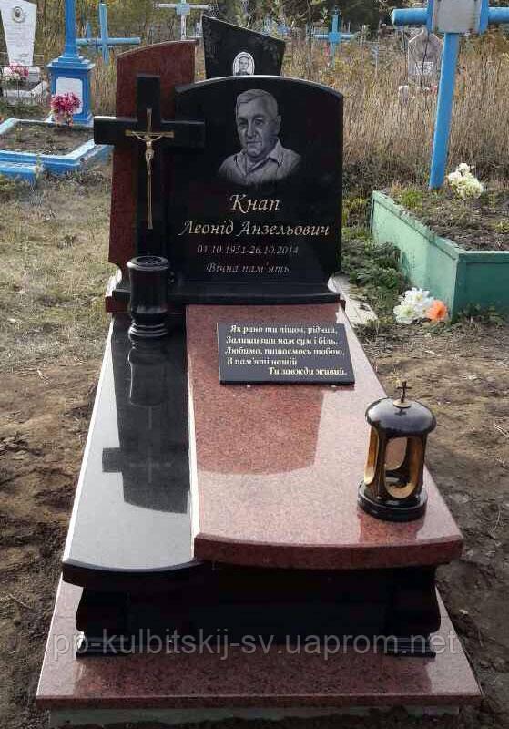 Одинарний пам'ятник  гранітний К5001, фото 1