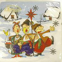 Салфетки столовые (ЗЗхЗЗ, 20шт)  La FleurНГ Рождественские гости (121) (1 пач)