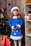 """Новогодний костюм """"Снегурочка Новогодний костюм  Модель: 1402-1 размер    30, фото 5"""
