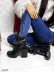 Ботинки зима устойчивый каблук кожа.