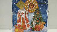 Салфетка (ЗЗхЗЗ, 20шт) LuxyНГ В ожидании Нового года(1227) (1 пач)