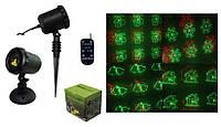 Лазер для улицы на Новый год  красно-зелёный, 8 узоров X-34P-2-D X-laser 130mW
