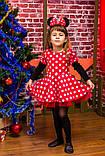 """Новогодний костюм """"Минни""""  Модель: 7006, фото 2"""
