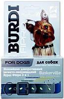 """Ошейник противоблошиный """"Бурди Фипро 2 в 1"""" для собаки 40 см/12 мм с украшением"""