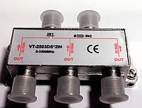 Делитель на 3 - 3WAY SPLITTER 5 - 2450МГц с проходом питания.
