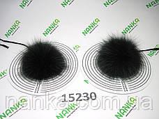 Меховой помпон Лиса, Тем. Зеленая, 8/11 см, пара 15230, фото 2