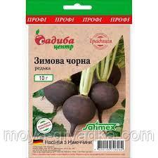 """Насіння редьки Чорна зимова 10 г ТМ""""СЦ Традиція"""""""