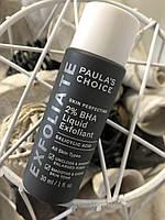 Лучший пилинг для кожи PAULA´S CHOICE Skin Perfecting, фото 1