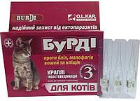 Бурди ФИПРО капли для кошек