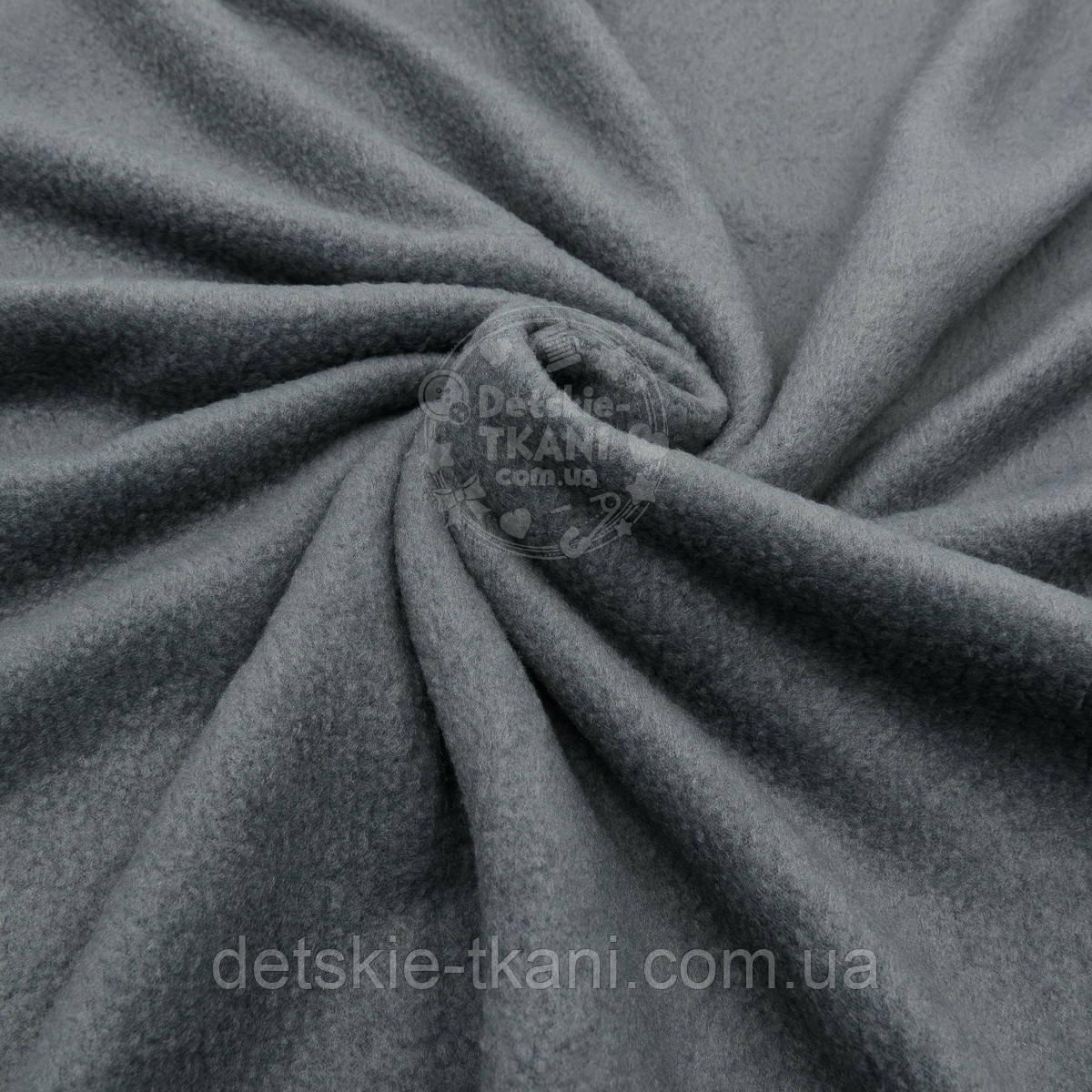 Флис однотонный серого цвета