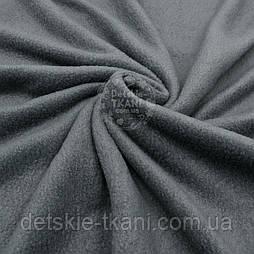 Однотонний фліс сірого кольору