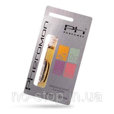 Жіночі духи - Perfumy - blister 5 мл / Sweet 1