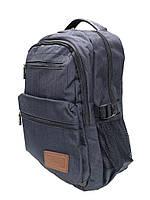 Рюкзак Leadhake — Купить Недорого у Проверенных Продавцов на Bigl.ua ade0c7038ebfa