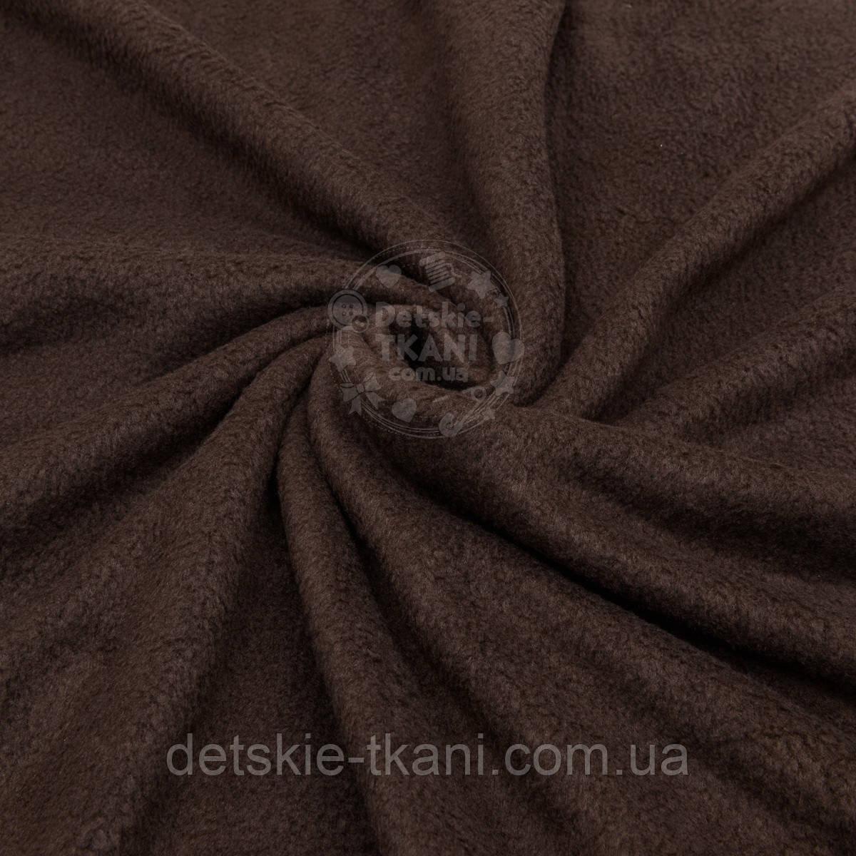 Флис однотонный коричневого цвета