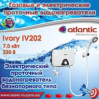 Проточный электрический водонагреватель безнапорного типа Atlantic Ivory IV202 7,0 кВт/220 В