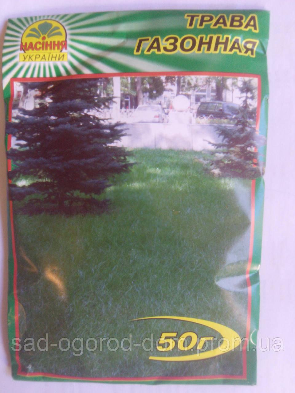 Трава газонная 50г