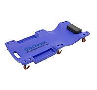 Лежак автослесаря ANDRMAX 620-2509