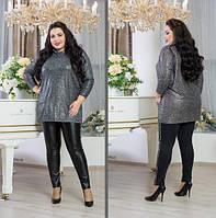 Женский костюм с кожаными лосинами, с 48 по 82 размер, фото 1