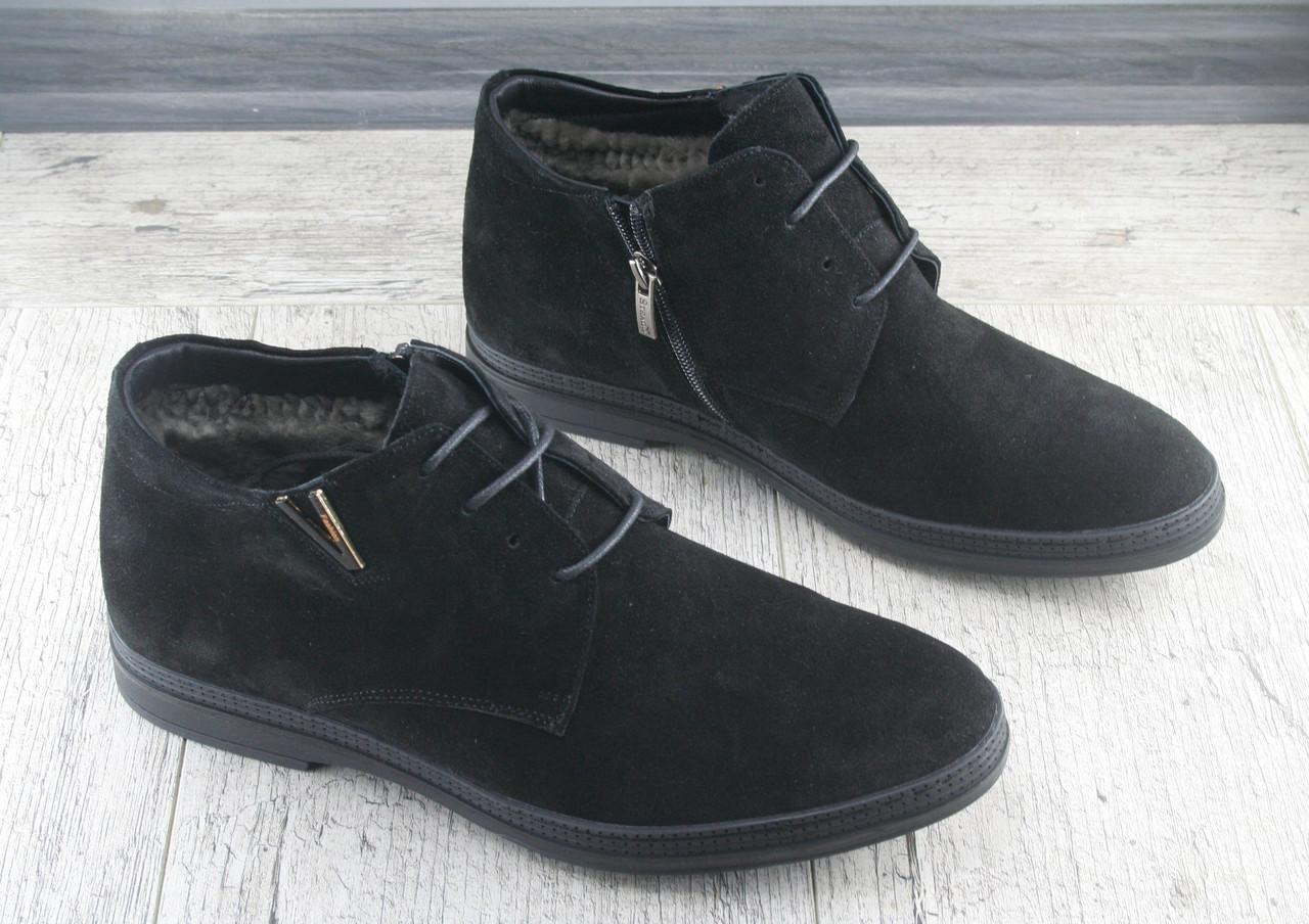 d9eb831a4 Ботинки, туфли мужские Strado, обувь зимняя, теплая из натуральной замши,  Украина -