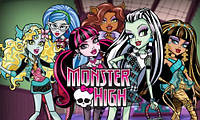 Ляльки Monster High