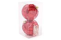 Набор елочных шаров с рельефом 10 см, цвет - красный, 2шт: перламутр BonaDi 147-727