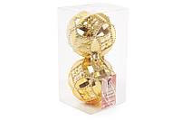 Набор елочных шаров с рельефом 10см, цвет - яркое золото, 2 шт: глянец BonaDi 147-019