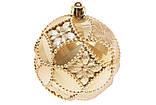 Набор елочных шаров с рельефом 10см, цвет - яркое золото, 2 шт: перламутр BonaDi 147-018, фото 2
