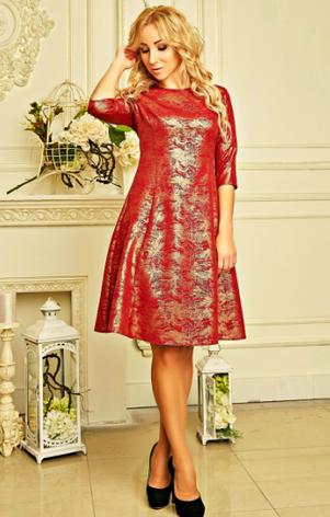 """Платье """"Медисон"""", фото 2"""