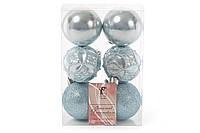 Набор елочных шаров 6см, цвет - голубой, 6 шт: глитер, перламутр, перламутр с рельефом - по 2 шт BonaDi