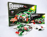 Машинка-конструктор с моторчиком типа Лего на ИК управлении Гонщик