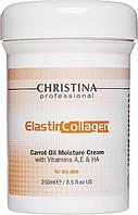 Зволожуючий крем з морквяним маслом, колагеном і еластином для сухої шкіри,250мл