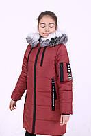 """Детская зимняя куртка для девочки от производителя """"Кайли"""" терракот"""