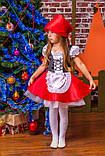 """Новогодний костюм """"Красная шапочка""""  Модель: 7007 98 и 110 рост, фото 2"""