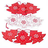 """Новогодние деревянные подвески на ёлку """"Ёлочки"""" для декора 9 шт."""