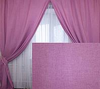 Ткань лен  мешковина розовый , высота 2.8м