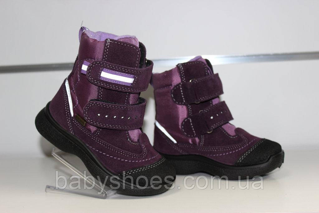 Детские мембранные ботинки Tigina р.22-33